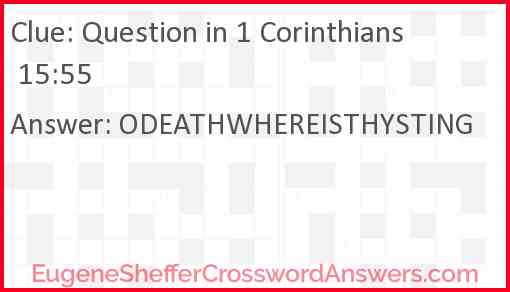 Question in 1 Corinthians 15:55 Answer