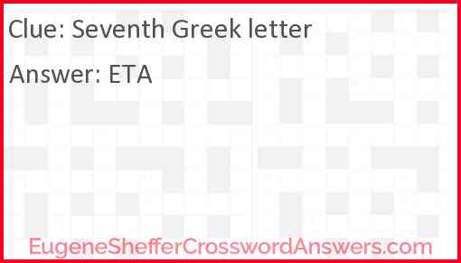 Seventh Greek letter Answer